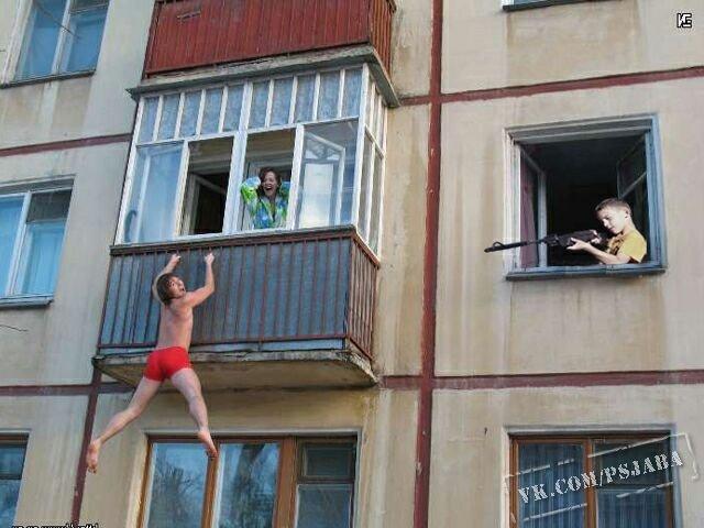работаем прикол картинка русские тащи все на балкон оформление