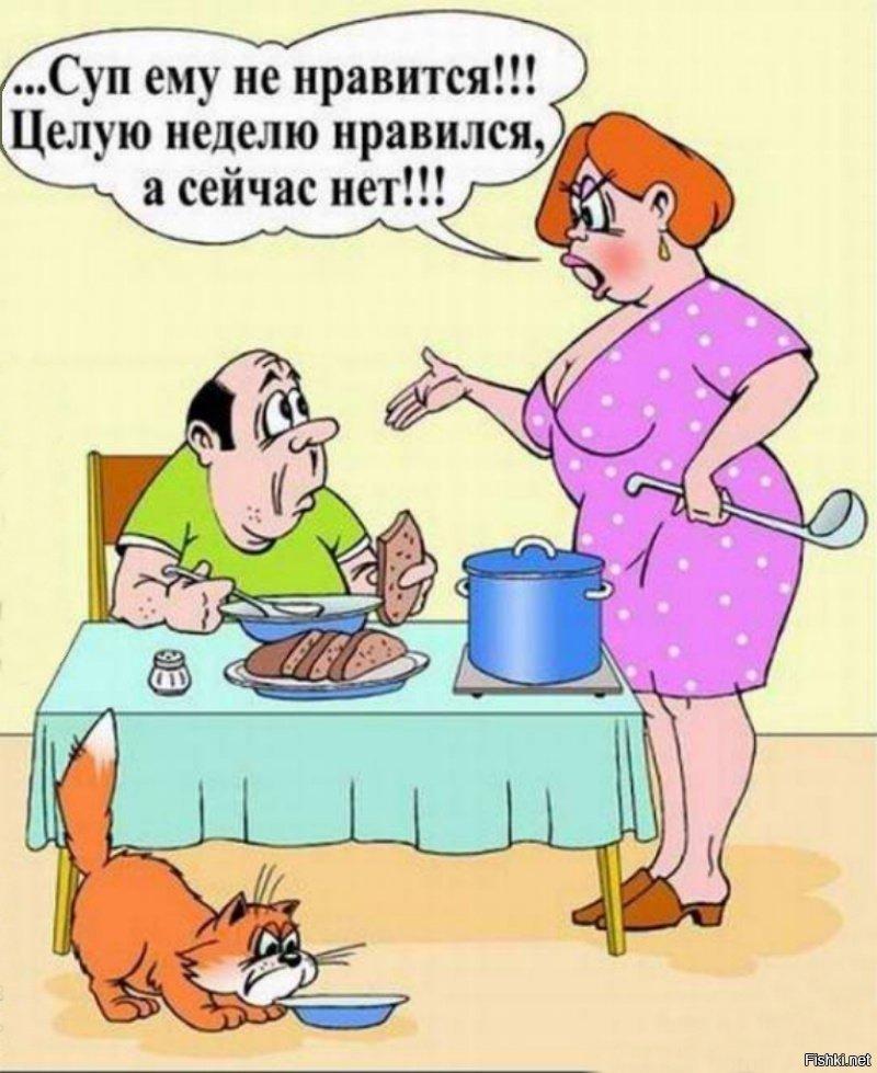 Смешные картинки про родственников мужа