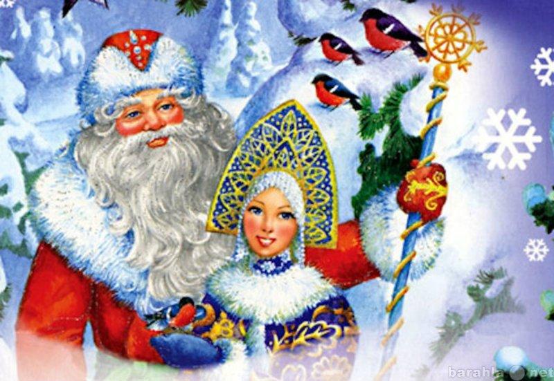Дни недели, открытки о дед морозе и снегурочки