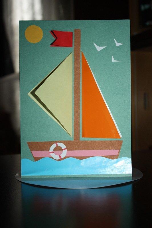 Как сделать открытку на день рождения своими руками дедушке из бумаги, поздравительные открытки