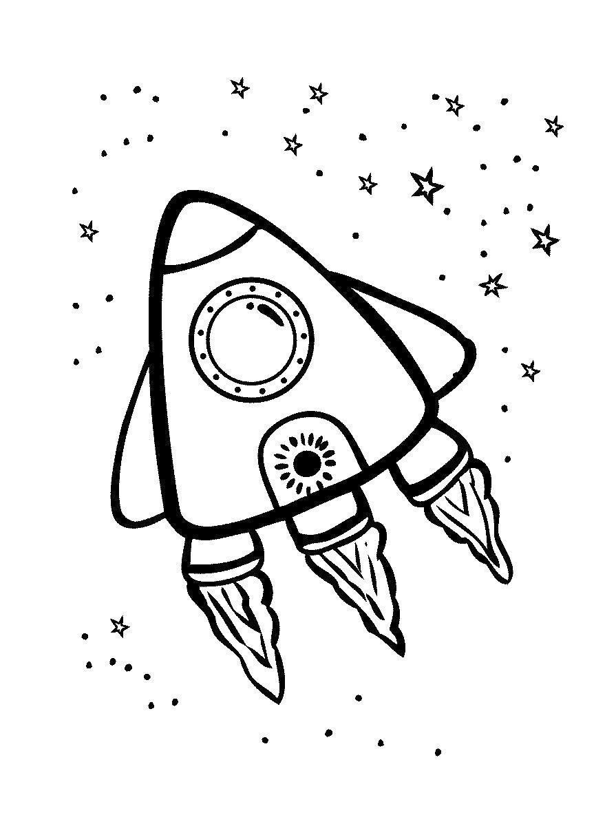 «Раскраски для детей: космос.» — карточка пользователя ...