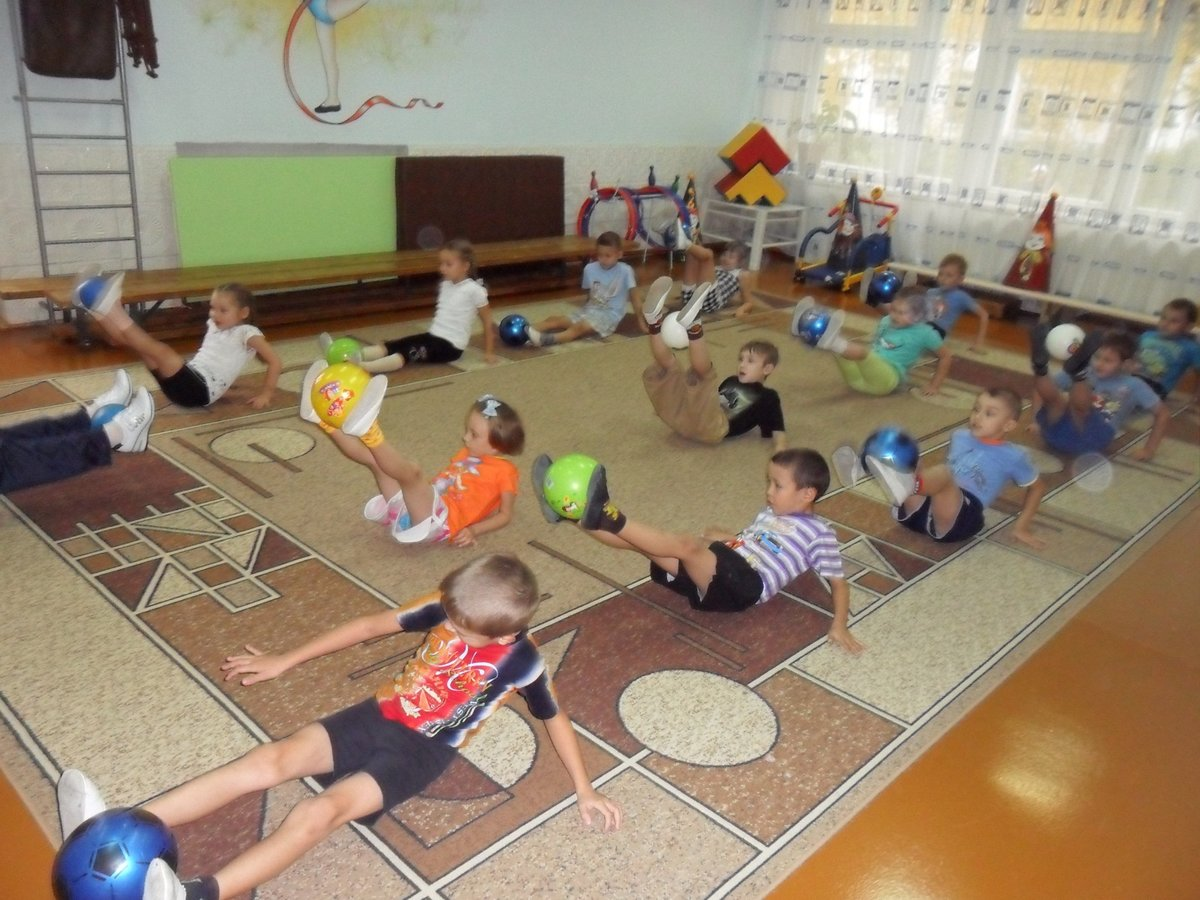 Физо в детском саду картинки