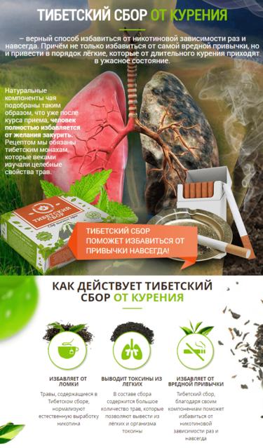 Мяу hydra Мичуринск каким путём наркологи находят гашиш в организме