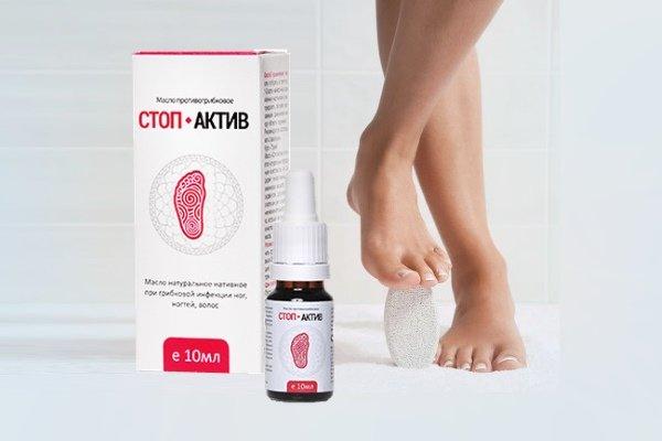 Аптечные средства от грибка ног