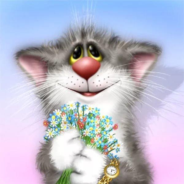 Коты долотова открытки с днем рождения