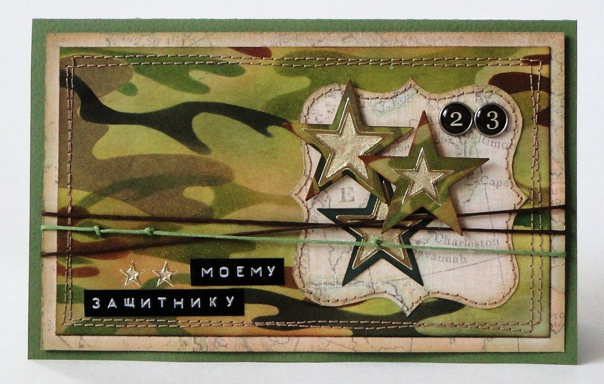 Открытки своими в день защитника отечества, картинки покойной