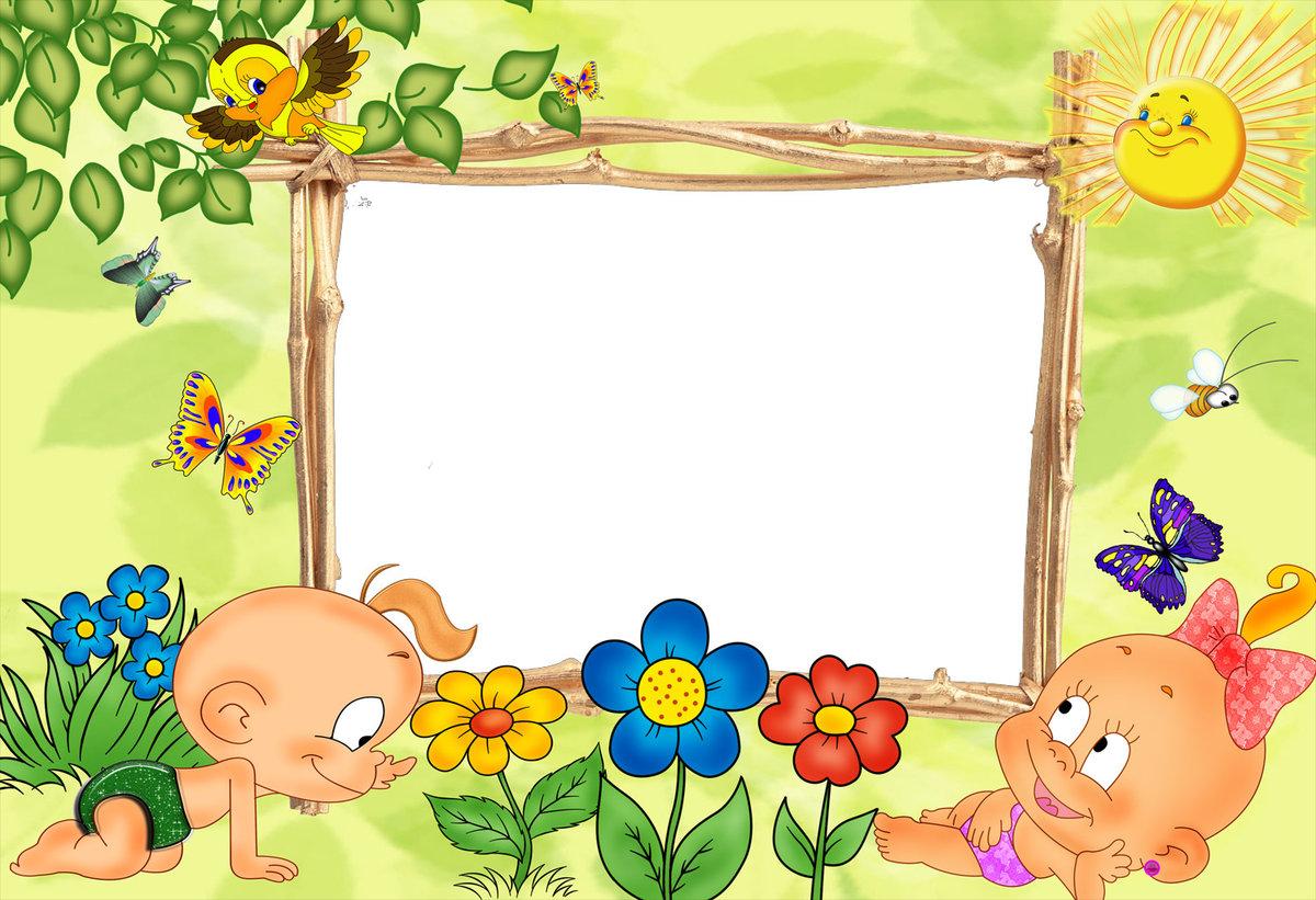Рамки для малышей картинки