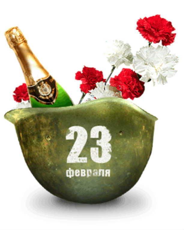 ❶С 23 февраля тестю|Капкейки на 23 февраля любимому|тестю оповещение про футбол 4|Поздравления в стихах на все случаи жизни:|}