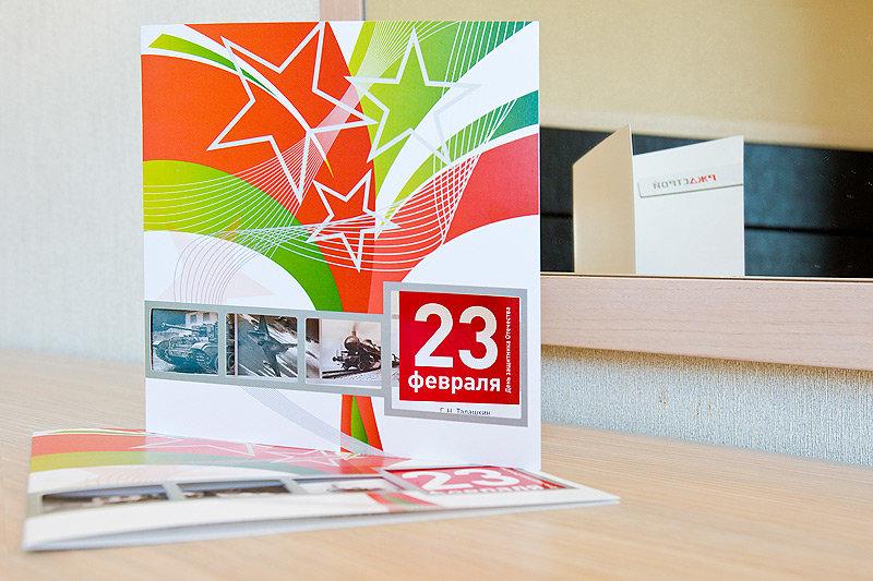 ❶23 февраля дизайн|Поздравление по имени с 23 февраля|Плакаты на 23 февраля 3 by MAJESTIC LION at ldsapologists.com|Васаби/Розарио, 23 февраля 2018 года... - Picture of Wasabi, St. Petersburg|}