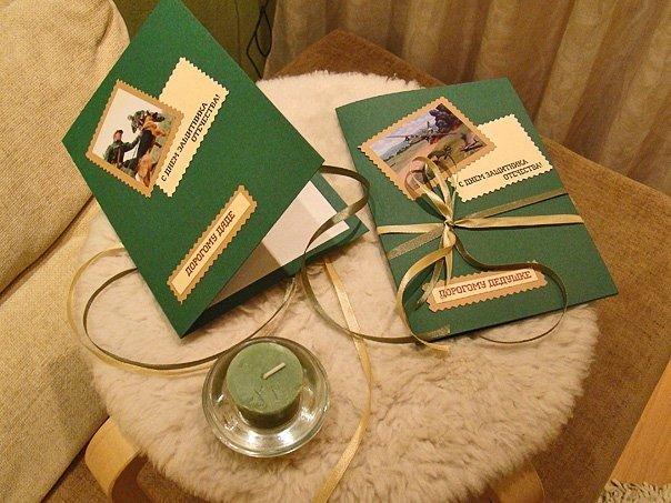Открытка для коллеги своими руками, открытки ивана
