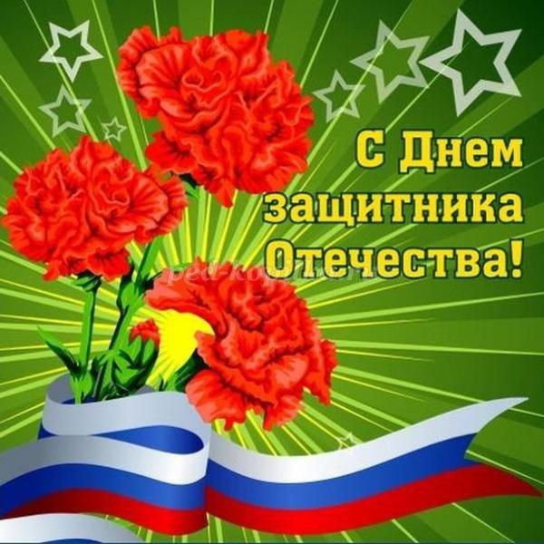 Девочке, открытки дню защитника отечества к дню защитника отечества