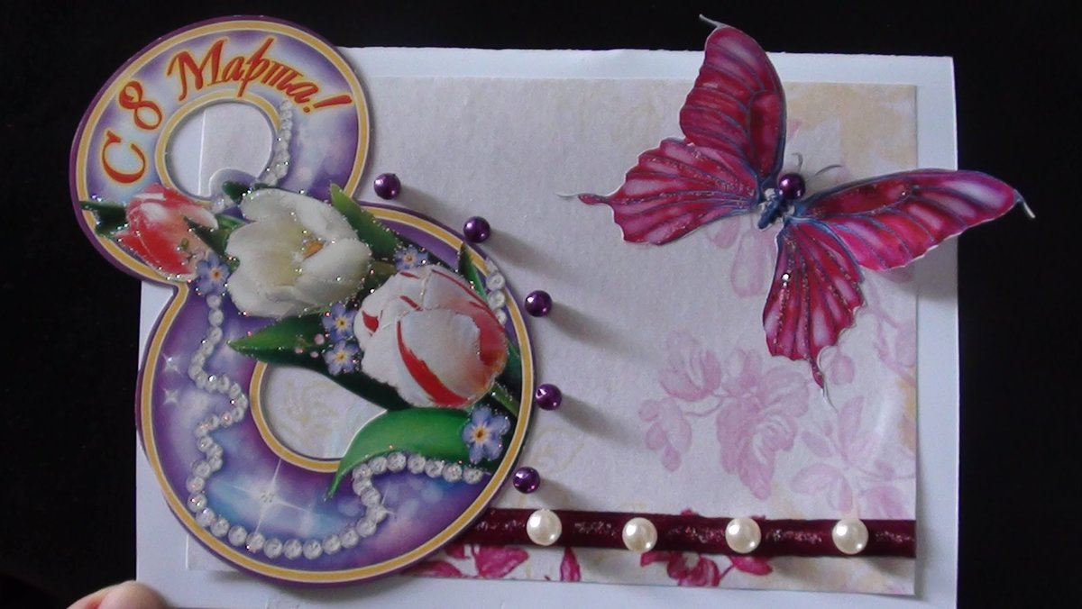 Открытки с 8 мартом самодельные, конфетами смешные картинки