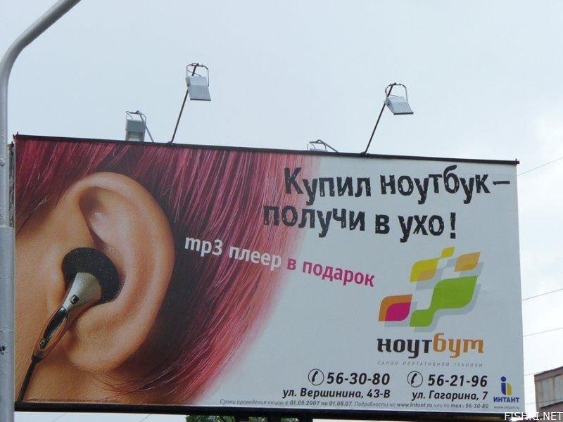 статье читайте недостоверная реклама примеры фото зажимом вытянуть трубку