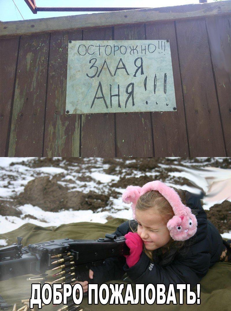 Ивана купала, смешные картинки с надписями в вк до слез
