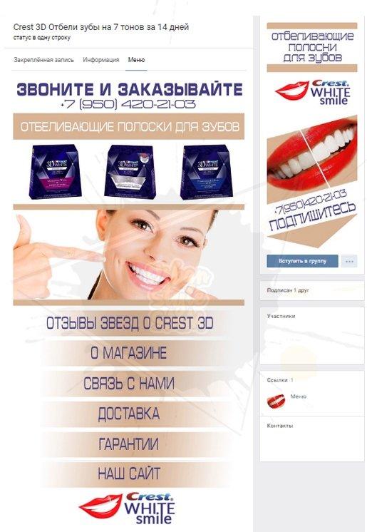Механическое отбеливание зубной эмали — это, скорее, профессиональная гигиена полости рта, чем отбеливание зубов.