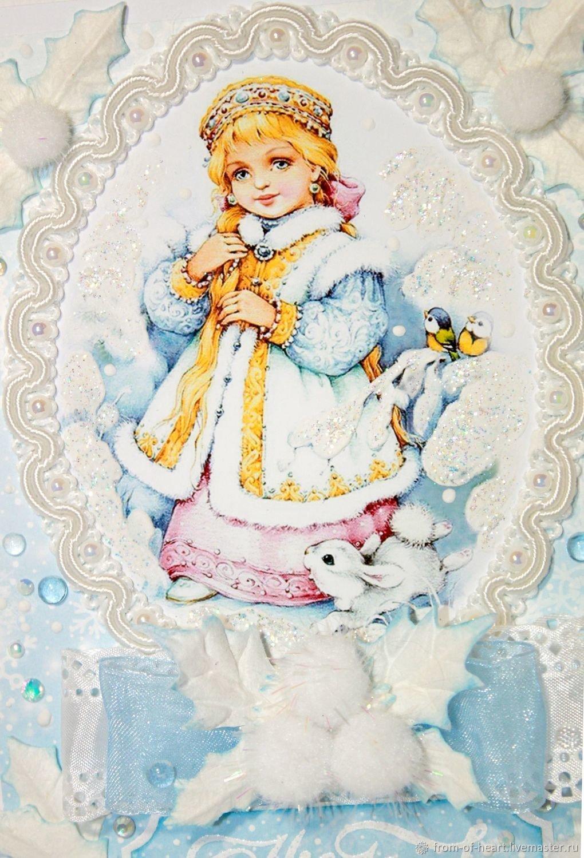 Снегурочка. открытки, днем рождения татьяна