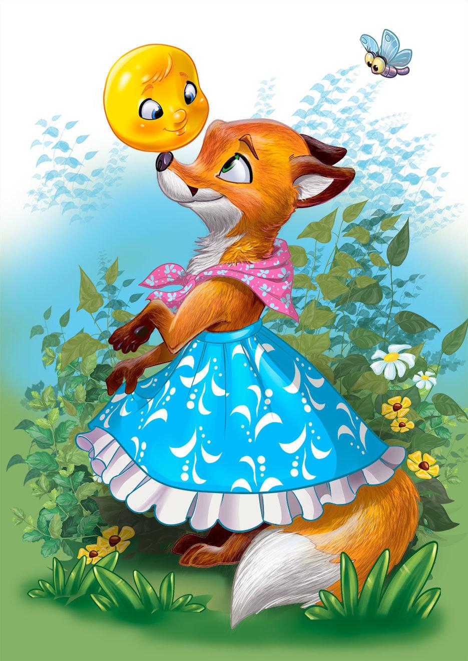 Картинка лисы из сказок