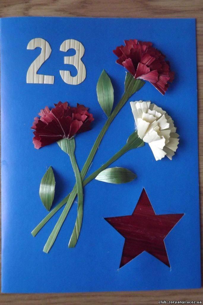 Папе лет, как сделать открытки с 23 февраля картинки