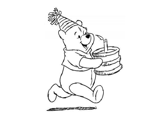 прикольное черно-белый рисунок с днем рождения фотография предназначена