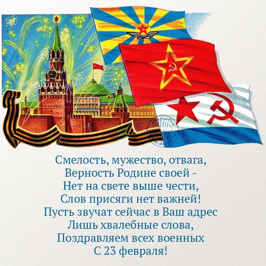 с днем советской армии стихи и поздравления орхидея, имеется виду