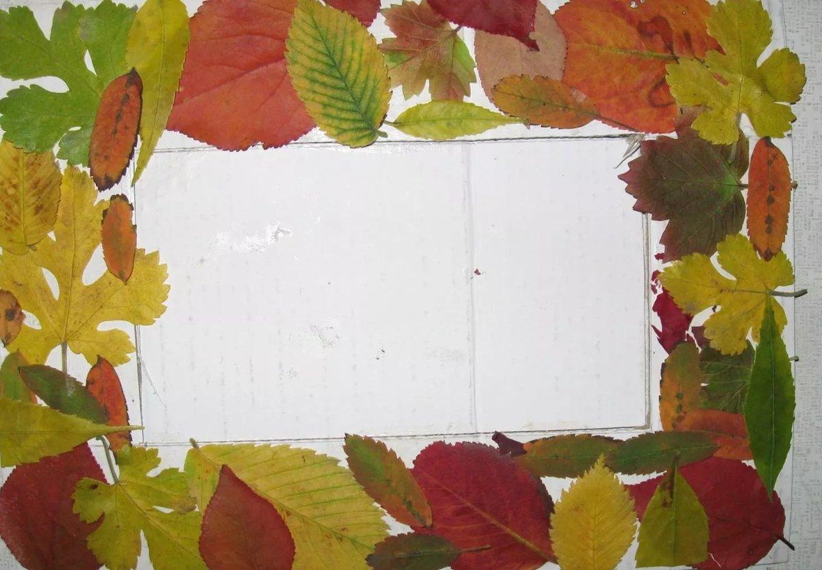 Осенняя открытка в детский сад, годовщину свадьбы лет