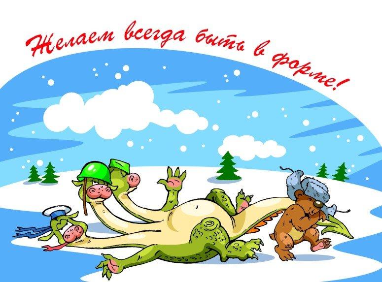Картинки прикольные с 23 февраля днем защитника, днем пограничника анимационная