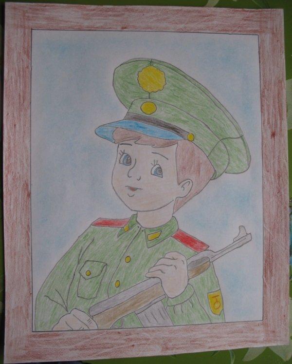 ❶Конкурс рисунков к 23 февраля|С 23 февраля мужчина|Конкурс рисунков «Телефон доверия» » МКОУ