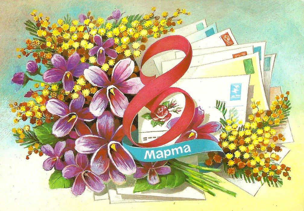 Рамочки для, открытки на разные тематики