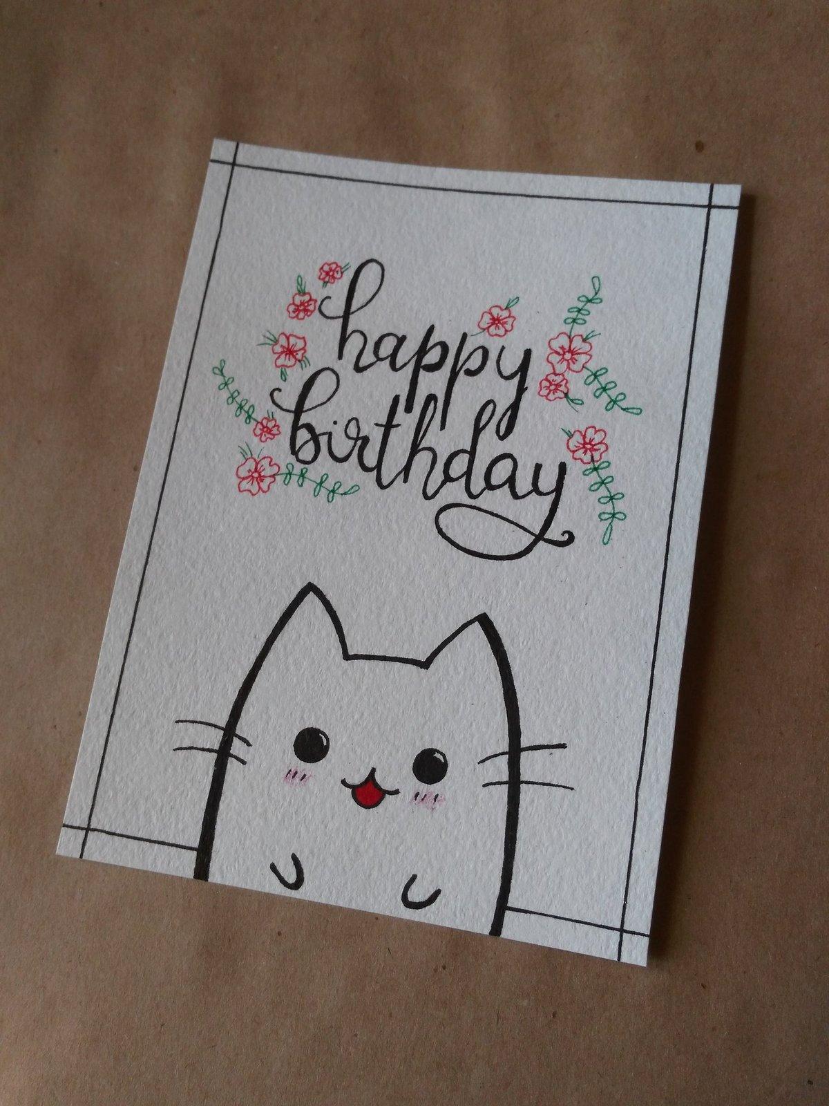 Как рисунок сделать открыткой, красивые открытки днем