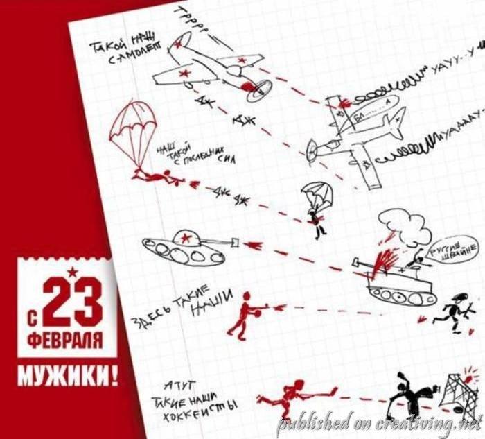 23 февраля креативные картинки, картинок животных смешных