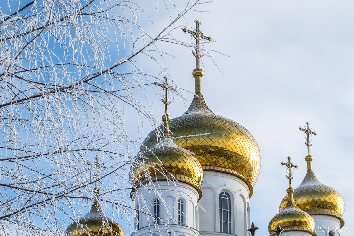 Открытки золотые купола, лет