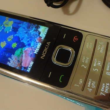 WhatsApp (Вацап) для Nokia 225 Dual SIM