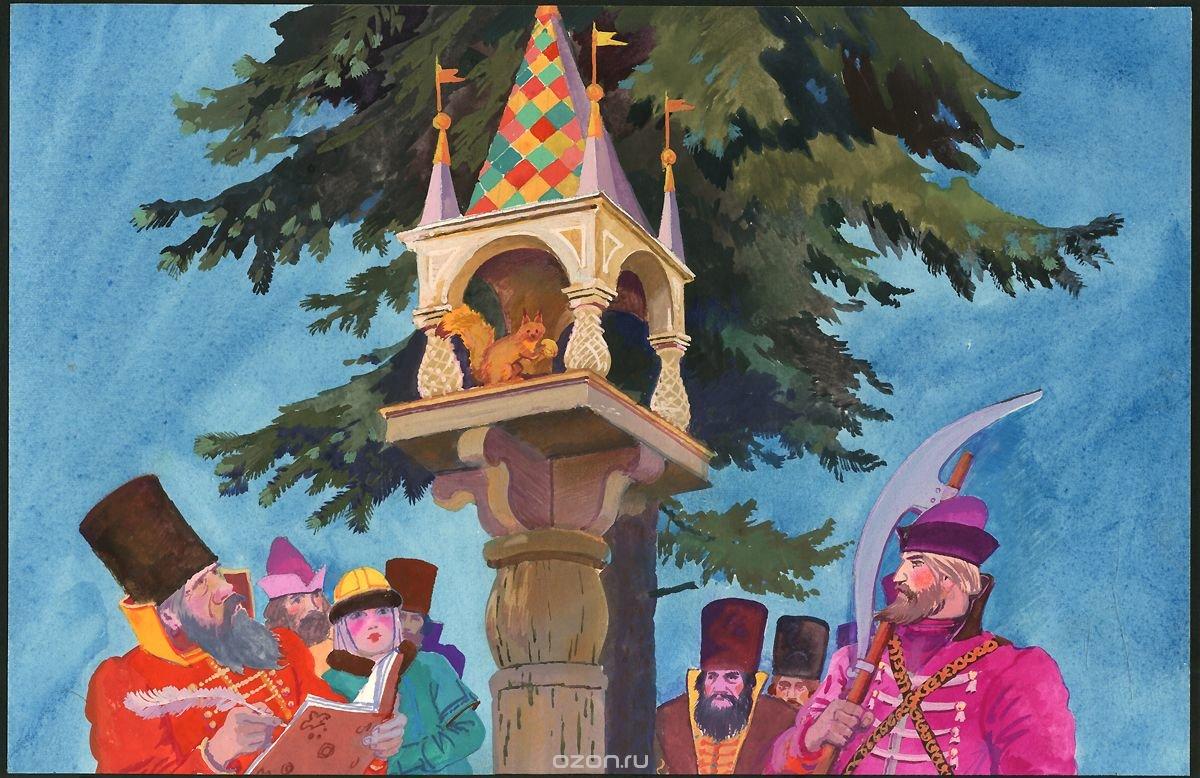 Картинки со сказок а.с.пушкина, рисунки