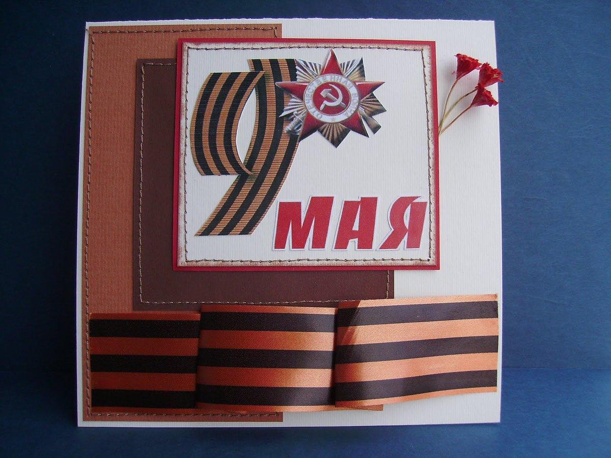 открытки на 9 мая своими руками из бумаги и картона ветеранам вывески для