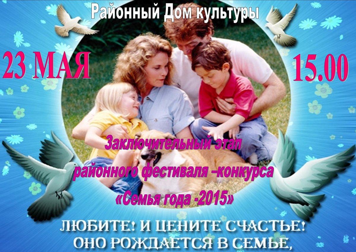 Открытки семейным, картинки конверта картинки