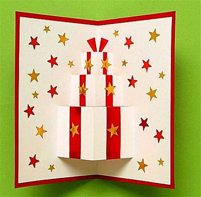 Поздравление, открытка открывающиеся с двух сторон