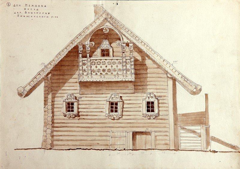 Старинные дома картинки для детей