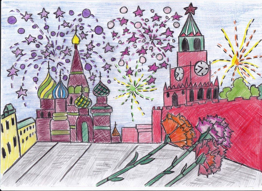 Открытка ко дню города нарисовать, днем