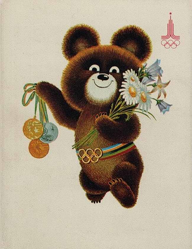 Открытка олимпиада 80, днем рождения