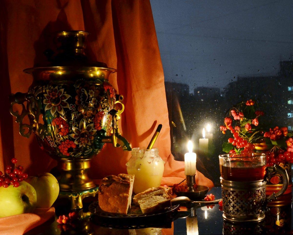 Картинки вечерний чай