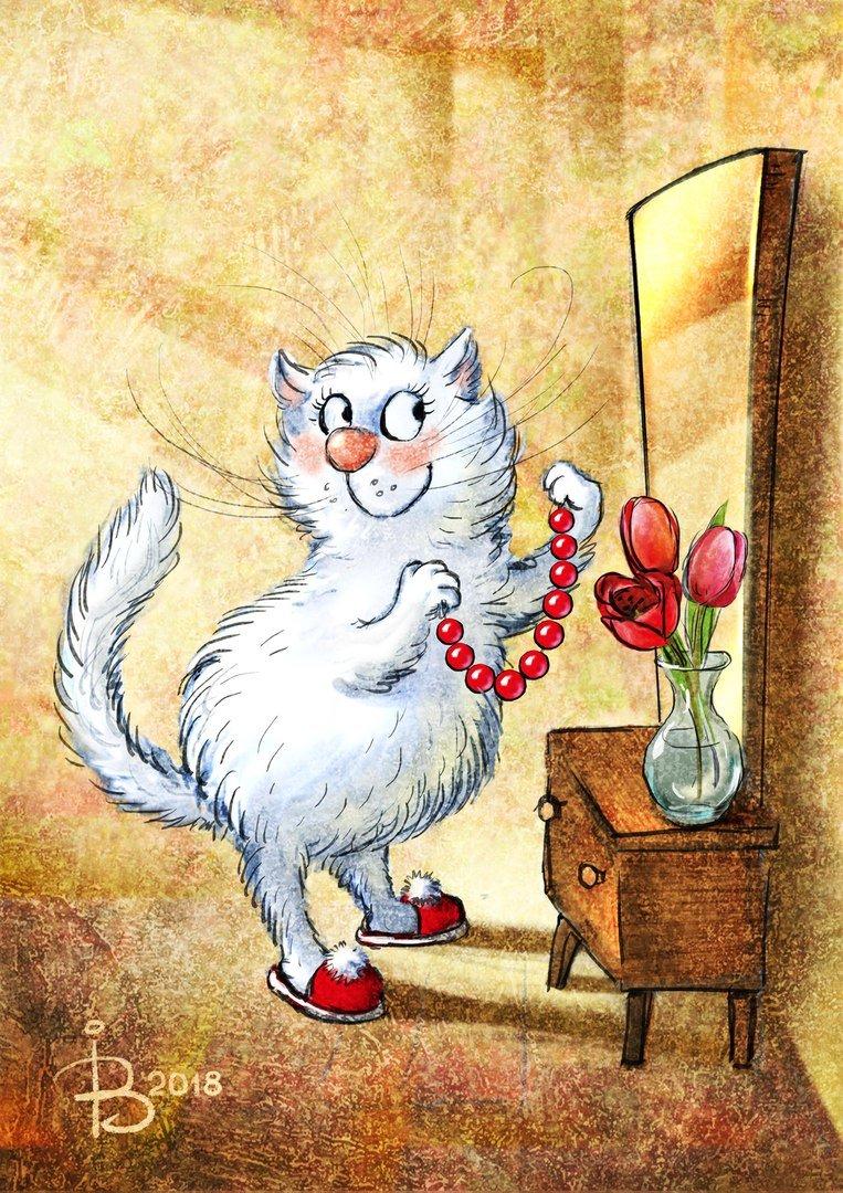 Днем, нарисованные смешные картинки с котами и надписями
