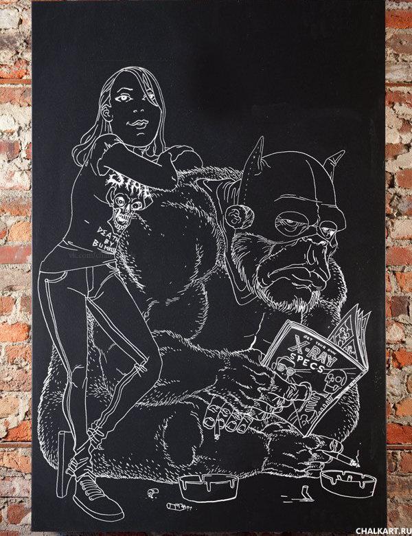 Смешной рисунок мелом