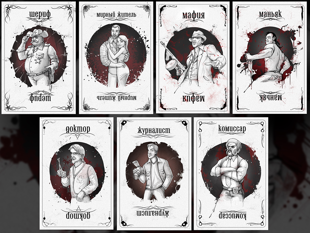 играть карты мафия онлайн в