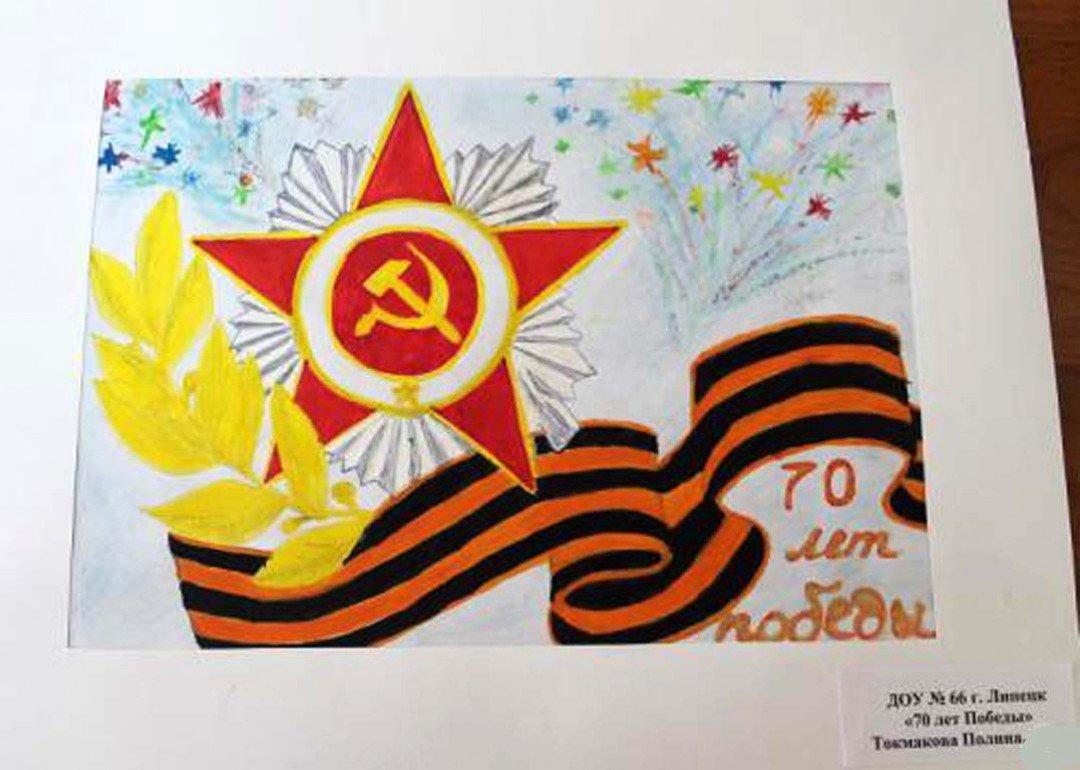 Родная открытка, что нарисовать внутри открытки на 9 мая