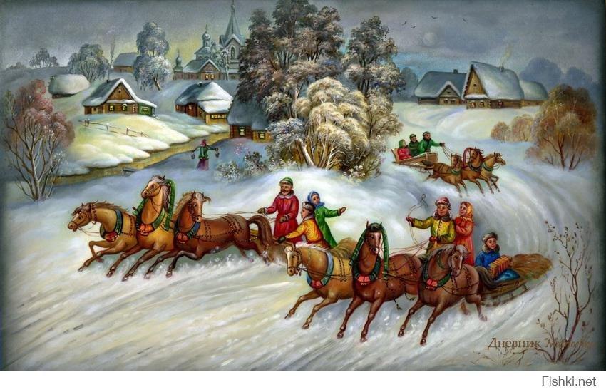 Картинка катание на тройке зимой