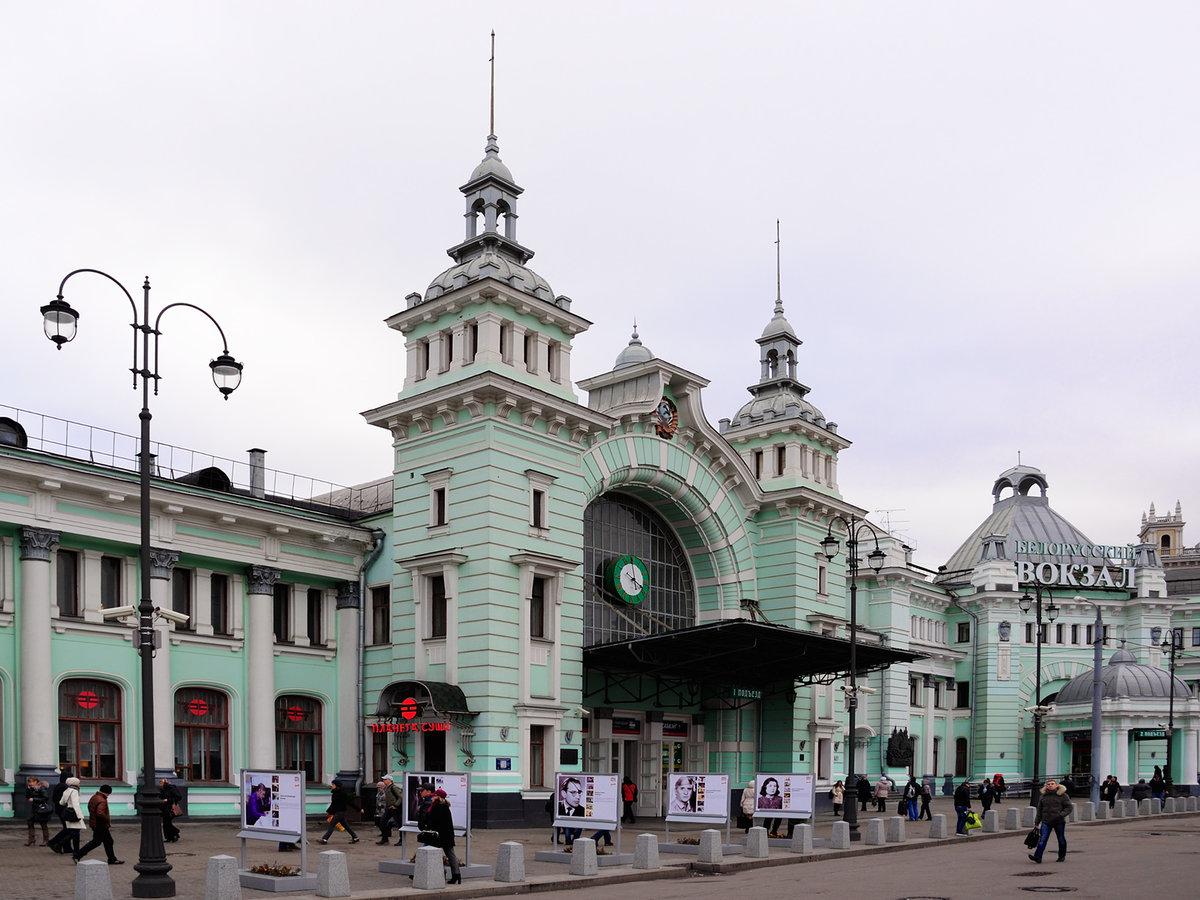 Найти фото белорусского вокзала упражнения