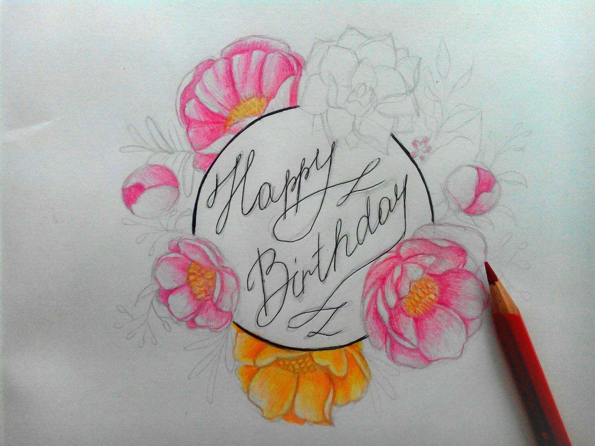 Что нарисовать на день рождения в открытке фото