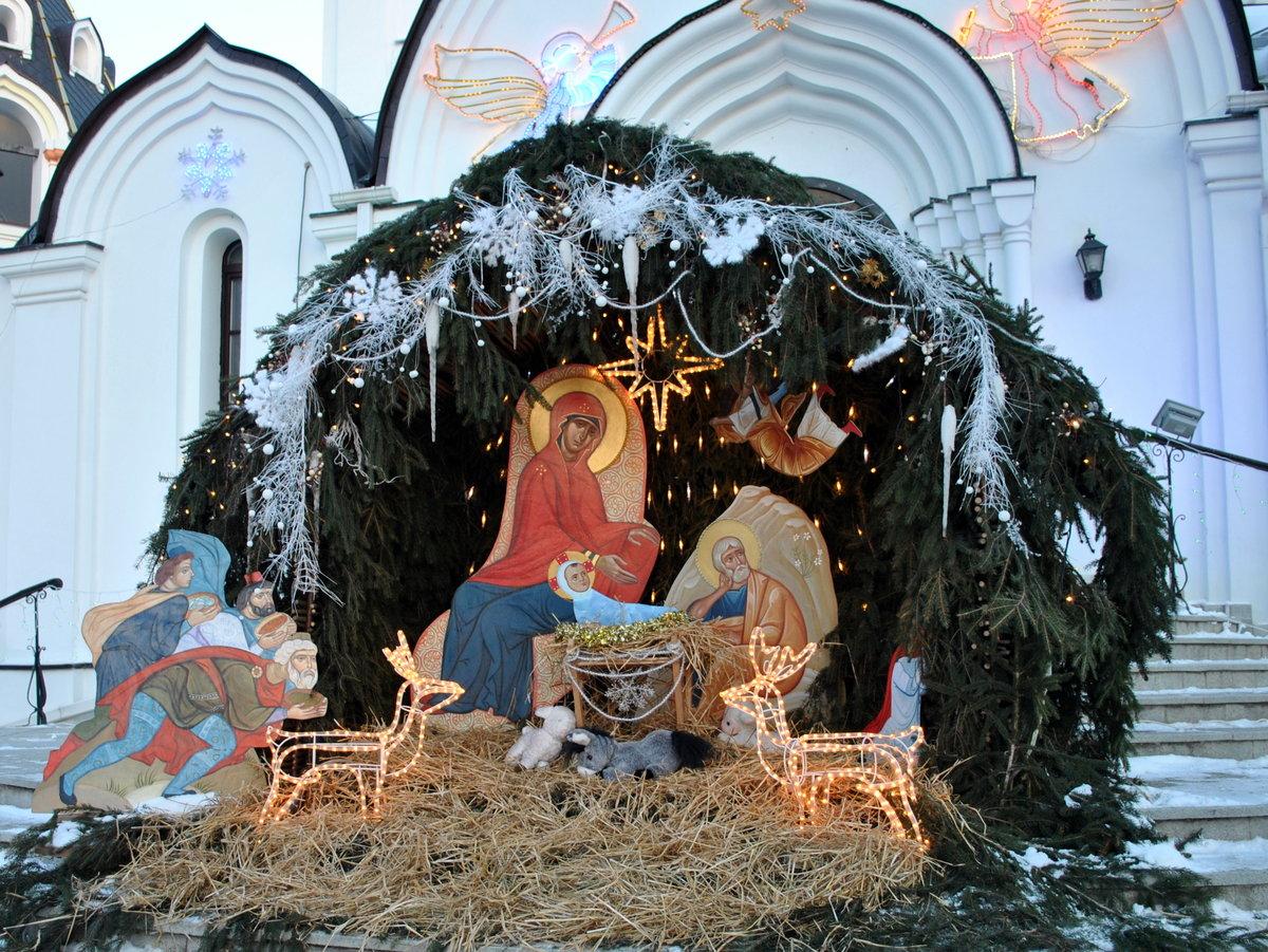Рождественские картинки вертеп