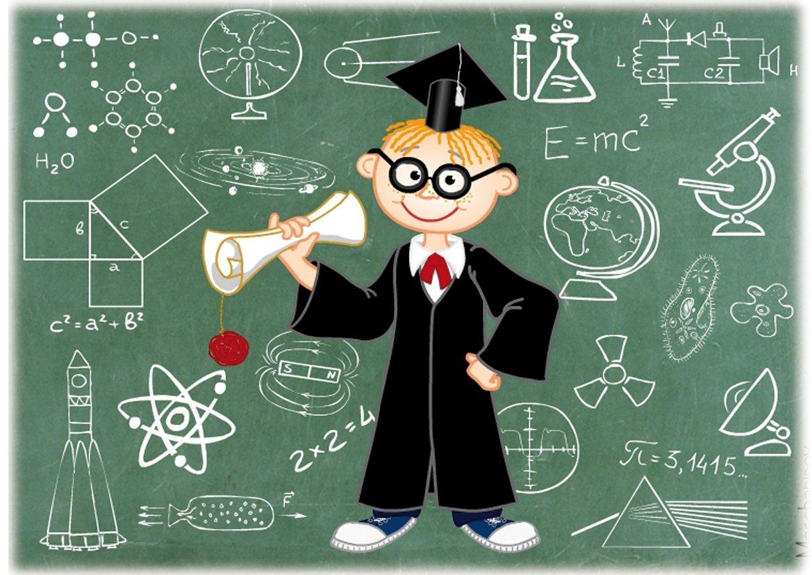 Наука картинки для презентаций