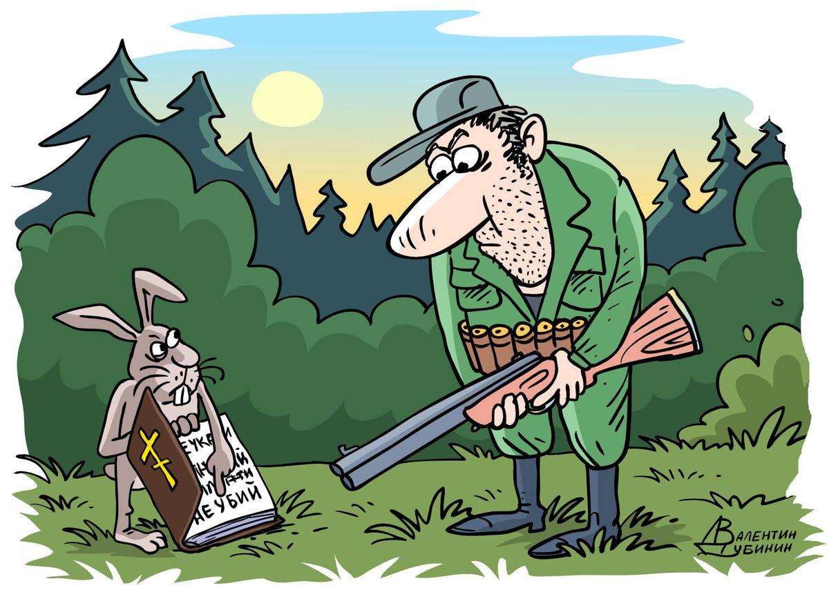 Праздником для, прикольная картинка охотнику